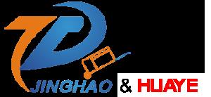 Folding Hand Cart _ Folding Hand Truck _ Hand Truck Manufacturer